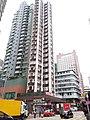 HK 油麻地 Yau Ma Tei December 2018 SSG 01 Public Square Street n Canton Road.jpg