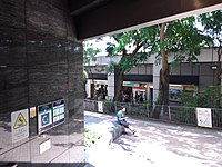 HK 港鐵 MTR 九龍塘站 Kln Tong Station exit and entrance September 2019 SSG 12.jpg