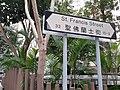 HK 灣仔 Wan Chai 聖佛蘭士街 St. Francis Street near 星街 Star Street March 2020 SS2 01.jpg