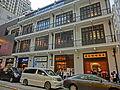 HK 灣仔 Wan Chai 茂蘿街 動漫基地 Comix Homebase facade GreenHse carpark Nov-2013.JPG
