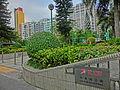 HK 觀塘 Kwun Tong 海濱道公園 Hoi Bun Road Park LCSD Dec-2013 view Wai Yip Street.JPG