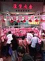 HK 觀塘 Kwun Tong 瑞和街街市 Shui Wo Street Market October 2018 IX2 21.jpg