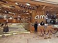 HK 金鐘 Admiralty 太古廣場 Pacific Place mall March 2020 SS2 06.jpg