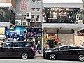 HK CWB 銅鑼灣 Causeway Bay 景隆街 Cannon Street shops near 謝斐道 Jaffe Road April 2020 SS2 15.jpg