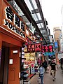 HK CWB 銅鑼灣 Causeway Bay 駱克道 499 Lockhart Road 京都廣場 Kyoto Plaza basement shop 吉野家 Yoshinoya Restaurant food April 2020 SS2 05.jpg