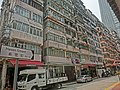 HK CWB 23-33 Haven Street name sign 禮雲大樓 Lei Wen Court facade July-2014 sidewalk carpark space.JPG