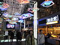 HK CWB Pearl City mall 名珠城 ceilling night Anytime restaurant.jpg