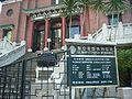HK CWB Tai Hang Tung Lo Wan Road church.JPG