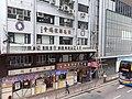 HK Central Queen Victoria Street April 2021 SS2 01.jpg