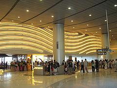 Elements Hong Kong Wikipedia