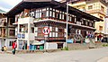 HK Market, Thimphu 2013 06 05.jpg