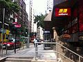 HK Mid-levels 堅道 Caine Road Aberdeen Street 豐樂臺 Albron Court Wellcome shop sign Nov-2010.jpg
