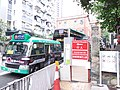 HK Mid-levels Bonham Road near HKU closed sidewalk sign route 31 Minibus December 2018 SSG.jpg