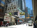 HK Queen Victoria Street Tsit Wing Group.jpg