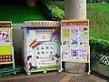 HK SA RecyclingProgramme UsedClothesCollectionBin.JPG