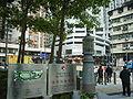 HK SYP Belcher Bay Park 60414 Sends St.jpg