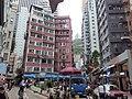 HK WC Wan Chai Spring Garden Lane April 2021 SS2 09.jpg