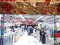 HK YL 元朗 Yuen Long 鳳翔路 Fung Cheung Road 交通廣場 Transport Plaza mall shop 中都國貨 Chinese products department store interior Dec 2016 Lnv2 02.jpg