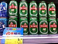 HK drink SW Parkn shop goods Beer cans 珠江啤酒 Pearl River Large June-2013 Guangzhou Zhujiang Brewery Group.JPG