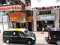 HK tram view syp sw ch wc cwb September 2019 SSG 01.jpg