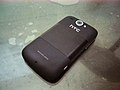 HTC Wildfire A3333 back.jpg