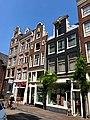 Haarlemmerstraat, Haarlemmerbuurt, Amsterdam, Noord-Holland, Nederland (48719785298).jpg