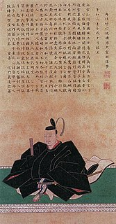 Daimyo who ruled the Tokushima Domain