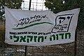 Hadera elections 2018 - Hedva1.jpg