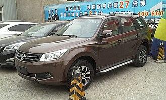 Haima 7 - Image: Haima S7 China 2015 04 18