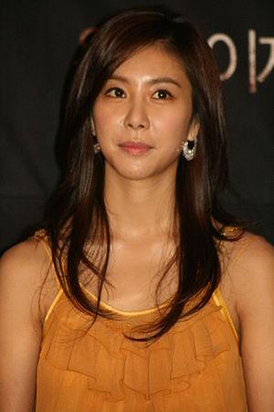 Han Eun-jung - Image: Han Eun Jung