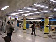 Tokyo Monorail station at Terminal 1.