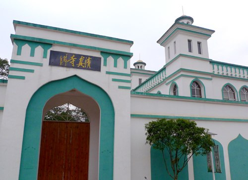 Hanhui mosque