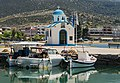 Harbour chapel Nea Artaki Euboea Greece.jpg