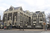 Harris Hall 1589 Amst Av jeh.jpg