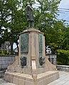 Harukichi Kataoka monument in Tennogawa Park ac (1).jpg