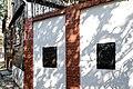 Haus Blaunonnengasse 11 in Wetzlar, von Suedwesten.jpg