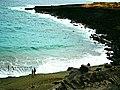 Hawaii Big Island Kona Hilo 514 (6879290874).jpg