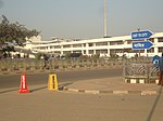 Hazrat Shahjalal International Airport in 2019.28.jpg