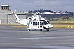 Helicorp (VH-TJF) Agustawestland AW139 taxiing at Wagga Wagga Airport (1).jpg