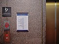 Hennepin County Government Center Elevator Directory (49215649803).jpg