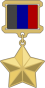 Hero of the Donetsk People's Republic medal.png