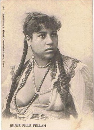 Hippolyte Arnoux - Image: Hippolyte Arnoux Jeune fille fellah Egypte vers 1880