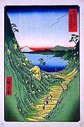 Hiroshige - 36 Views of Fuji-san - 29. Shiojiri Pass.jpg