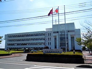 Hitachiōta, Ibaraki - Hitachiōta city hall