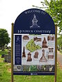 Holbeck Cemetery Sign.JPG