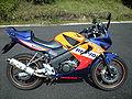 Honda CBR150R Repsol.jpg