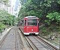 Hong Kong. Funicular railway to Victoria Peak. Passing point.jpg