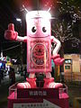 Hong Kong Brands and Products Expo 11.JPG
