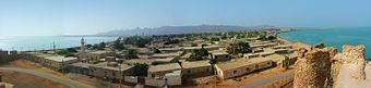 Hormoz-island.jpg