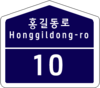 House Building numbering in South Korea (Example 2).png